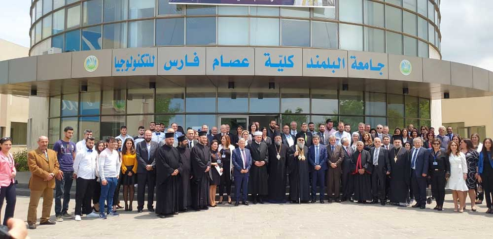 His Beatitude John X Visit to Akkar Campus